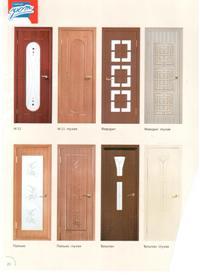 двери металлические дешевые тамбурные в жуковском